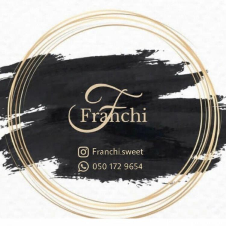 فرانشي سويت